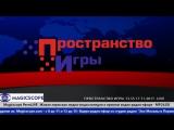 Игры, меняющие жизнь- Вера Кузнецова, Светлана Цуренкова- в гостях у Ольги О
