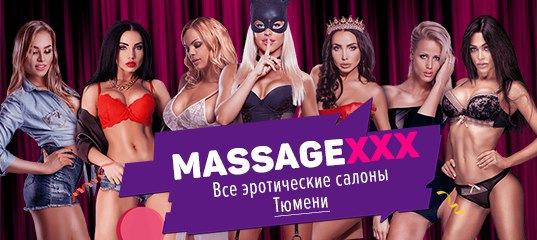 intim-salon-kazanova