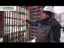 Проверяем качество на СМАРТ квартале на Солотчинском шоссе.Капитал-строитель жилья!