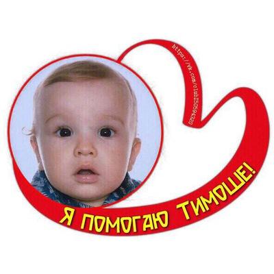 Елена Шкляева