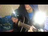 Казакша гитара.Айгерiм