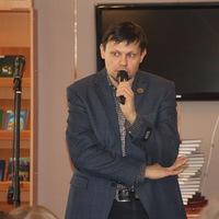 Евгений Демидович