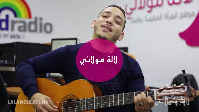 Achraf fQuihi - Chkon li Gal / la Tebkich / Sid el juge / Mazal Mazal /Nti sbabi /Lbayda Mon amour