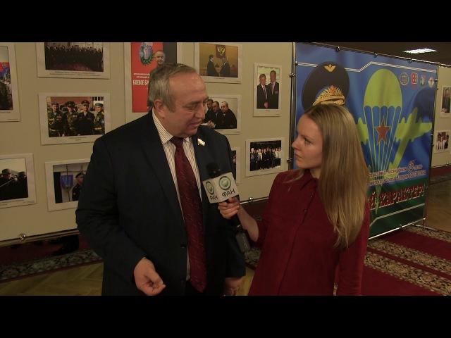 Сенатор Франц Клинцевич: «США запустили механизм саморазрушения». ФАН-ТВ