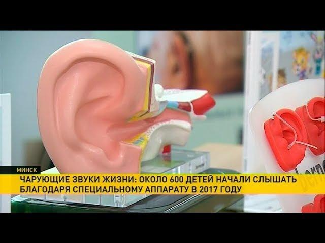 «Только медициной эту проблему не решить». Как помогают детям с нарушением слуха?