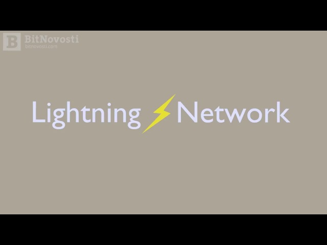 Объяснение протокола Lightning Network. Часть 3 | bitclub.bzbmecte