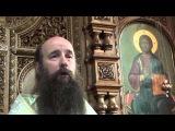 Проповедь иеромонаха Кирилла (Зинковского) на воспоминание чуда Архистратига Михаила в Хонех
