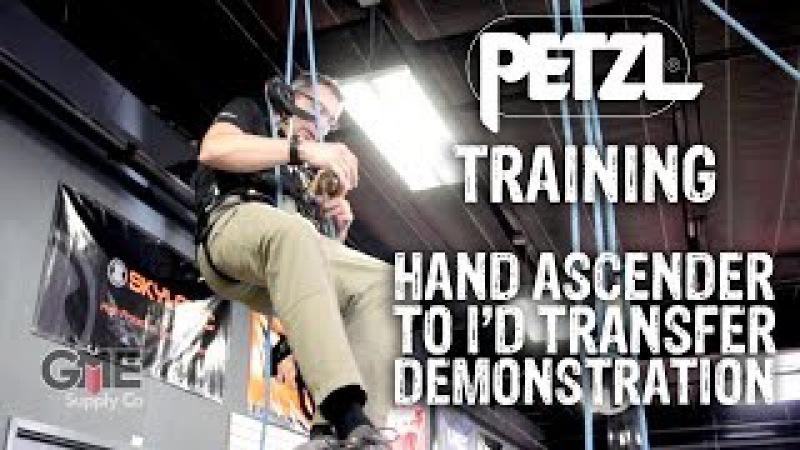 Petzl Training Ascender to I'D Self Braking Descender Transfer GME Supply