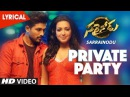 Private Party Lyrical Video Song | Sarrainodu Songs | Allu Arjun, Rakul Preet | SS Thaman