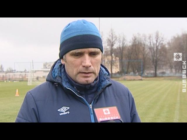 Вялікі футбол на ЦСК (22.11.2017)