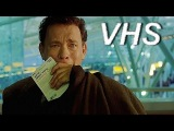 Терминал (2004) - русский трейлер - озвучка VHS