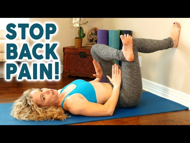 5 Easy Yoga Poses for Fast Low Back Pain Relief, Best At Home Stretches with Lindsey