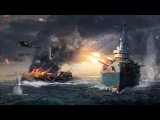 СТРИМ ЧТО ТО ПОШЛО НЕ ТАК [World of Warships]