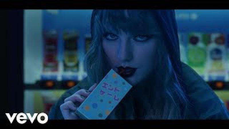 Taylor Swift - End Game ft. Ed Sheeran, Future