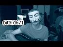 ДЕАНОН! Bitard671 - Страдальческая песня под гитару