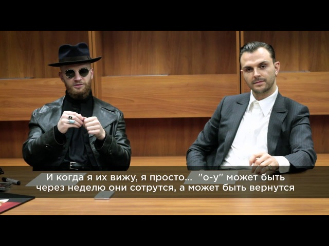 Hurts We sat down with VK to answer some of your questions! русские субтитры