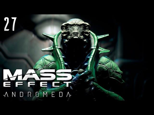 Прохождение Mass Effect: Andromeda - Фанатики 27