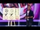 Comedy Баттл Иван Ястребов Наблюдения из жизни в виде графиков