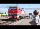 поздравление от курганских туристов -поезд, рюкзаки, гитары
