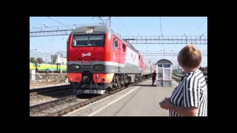 поздравление от курганских туристов -поезд, рюкзаки, гитары...