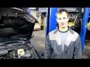 Чистка инжектора автомобиля Как Для чего Насколько часто