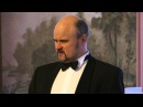Михаил Гужов бас Сольный концерт Бас на Бис
