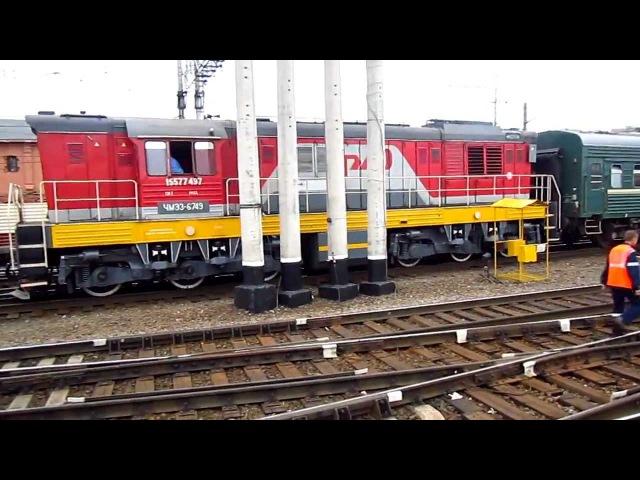 Тепловоз ЧМЭ3-6749 с вагонами поезда