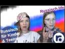 Russisch für Kinder supercoole Teens