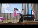 Танец на День учителя. 3