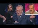 И это кандидаты в президенты Испанец опять ржёт...