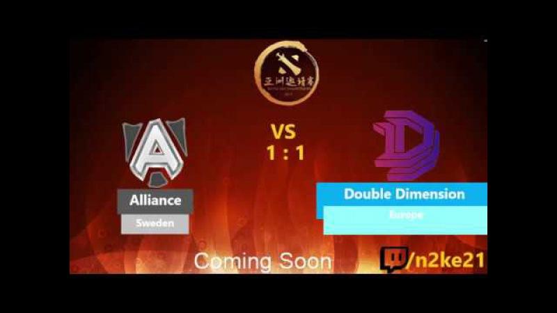 Alliance vs DD DAC 2018, Europe, Upper Bracket, Round 1 Игра 3.