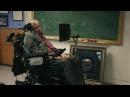 Stephen Hawking - Mannequin Challenge