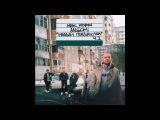 Макс Корж - Напалм (альбом