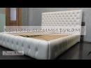 Двухспальная кровать в каретной стежке своими руками