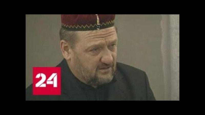 Ахмат Кадыров Последний парад победителя Документальный фильм