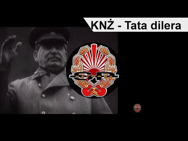 KNŻ - Tata dileraHardzone [OFFICIAL VIDEO]