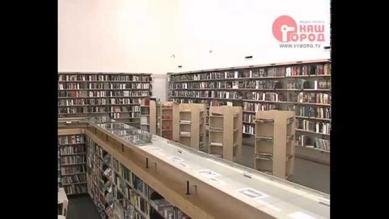 Экскурсия по библиотеке Алвара Аалто