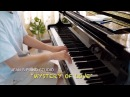 Mystery of Love - Sufjan Stevens [Call Me By Your Name OST] PIANO COVER