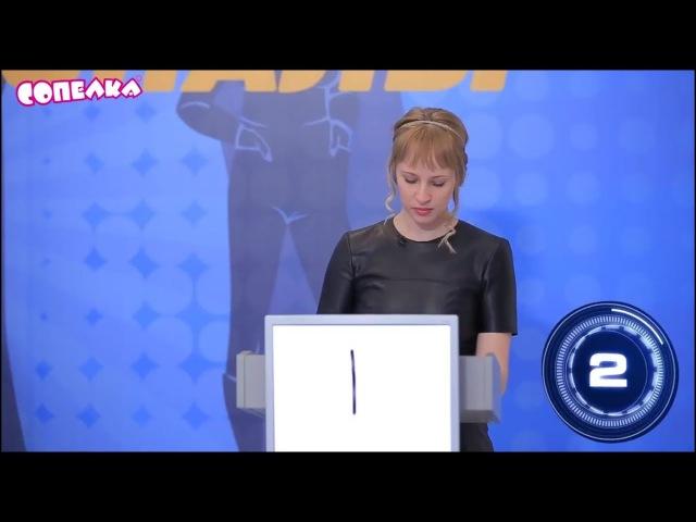 «Профессионалы»: Телевикторина для провизоров и фармацевтов. Выпуск 29