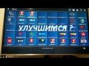 Улучшаем виджеты SSIPTV,Торрент ТВ,NewTV,пропали вкладки ForkPlayer,плейлисты нашего кана ...