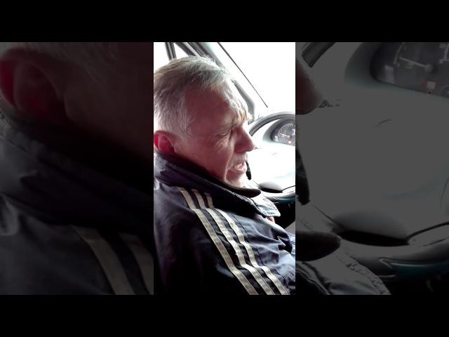 В Запорожье маршрутчик неистово орал на ребенка инвалида и его бабушку