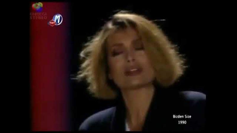 Ajda Pekkan - Resmin Yok Bende (1990)