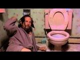 The Big Lebowski - #8 -