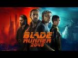 Blade Runner 2049 (Score) - Benjamin Wallfisch &amp Hans Zimmer