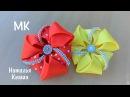 Бантики из репсовых лент МК. Ribbon bows DIY