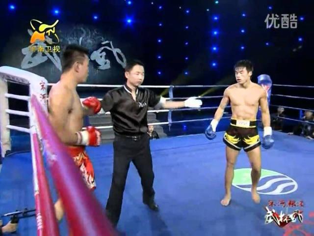 Asian boy get ballbusted.flv