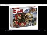 King News #9 Новые Наборы Lego Star Wars 2018 года 2 полугодия