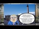 Вспомнить все, или переобувания в воздухе секреты из прошлого пропагандистов РФ - Антизомби, 23.02