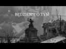 CALM HATCHERY - Bomby Nad Warszawą (Lyric Video)