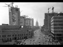 Москва, День из жизни большого города. Забытые подробности прошлой жизни. 1967 г